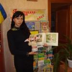 Захід до Дня української  писемності та мови